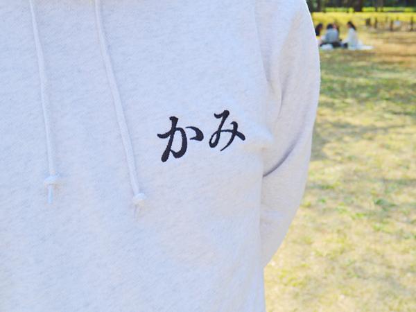 01_kami_02.jpg